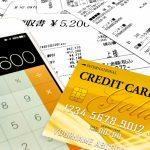 【アプリ】不労所得その4!CRECOでクレジットカードの還元率が勝手に0.1%引き上がる