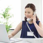 仕事におけるメールと電話の使い分け方は?