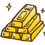 金投資は金鉱株一択!純金積立はデメリットしかない。